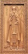 Сергий Радонежский, резная икона на дубовой цельноламельной доске (ростовая)