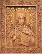 Наталия Святая мученица, резная икона на дубовой цельноламельной доске