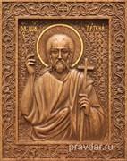Иоанн Креститель Предтеча, резная икона на дубовой цельноламельной доске
