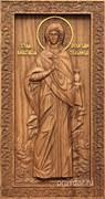 Анастасия Узорешительница, резная икона на дубовой цельноламельной доске (ростовая)