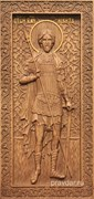 Никита Великомученик, резная икона на дубовой цельноламельной доске (ростовая)