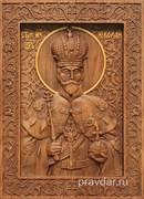 Николай Романов Святой царь, резная икона на дубовой цельноламельной доске