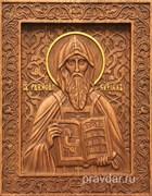 Кирилл Равноапостольный, резная икона на дубовой цельноламельной доске