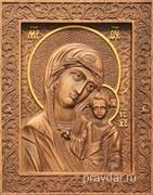 Казанская Божия Матерь, резная икона на дубовой цельноламельной доске